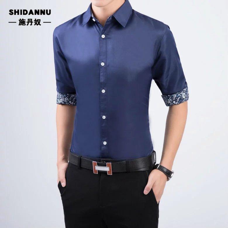 男士長袖襯衫 S-3XL 大尺碼 商務 素色 抗皺免燙 現貨 男生衣著