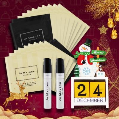 Jo Malone 繽紛聖誕迷你倒數日曆(香水X2+沐浴乳液潤膚霜X22)-年曆月曆組