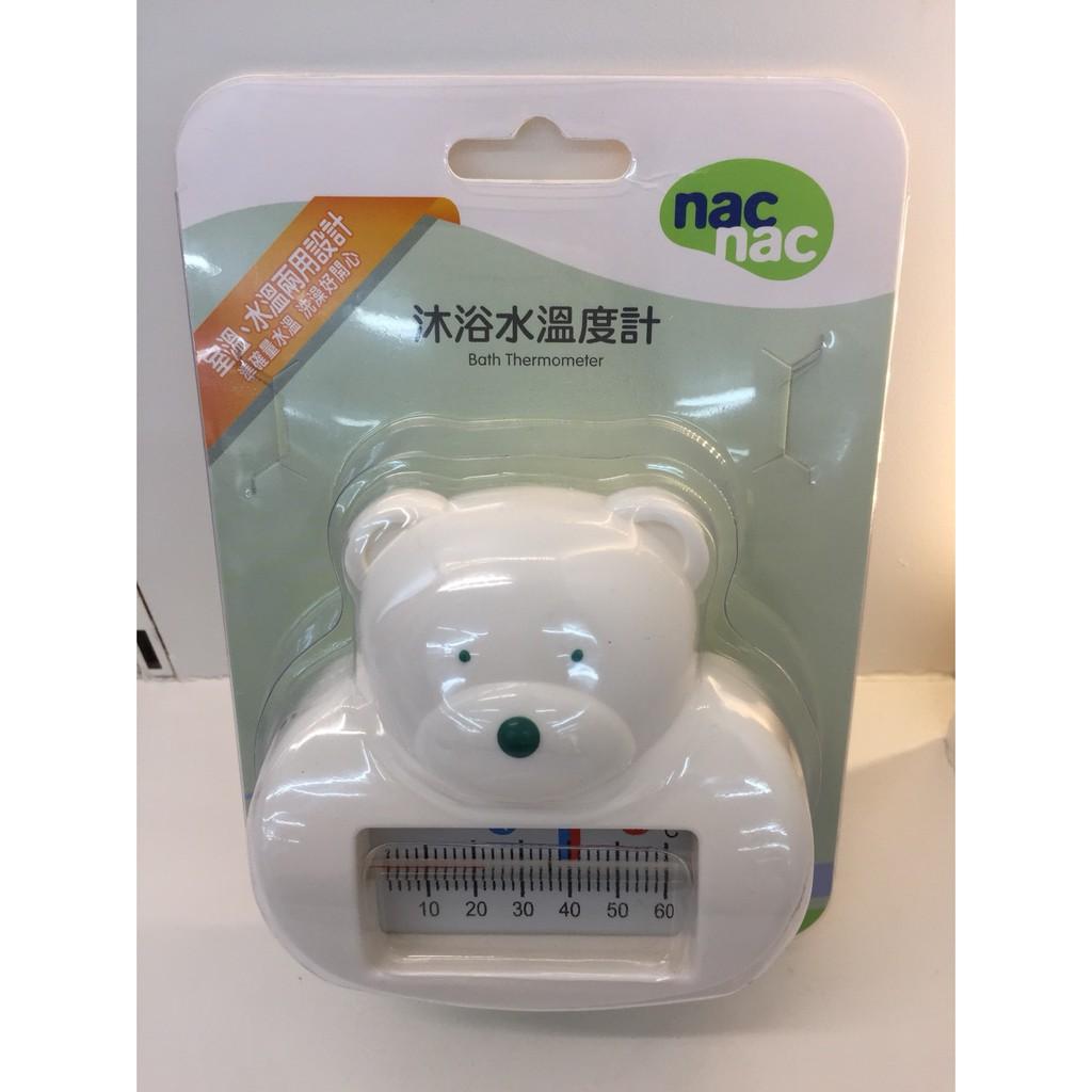 【愛噗噗】nac nac 小白熊沐浴水溫計 澡溫計