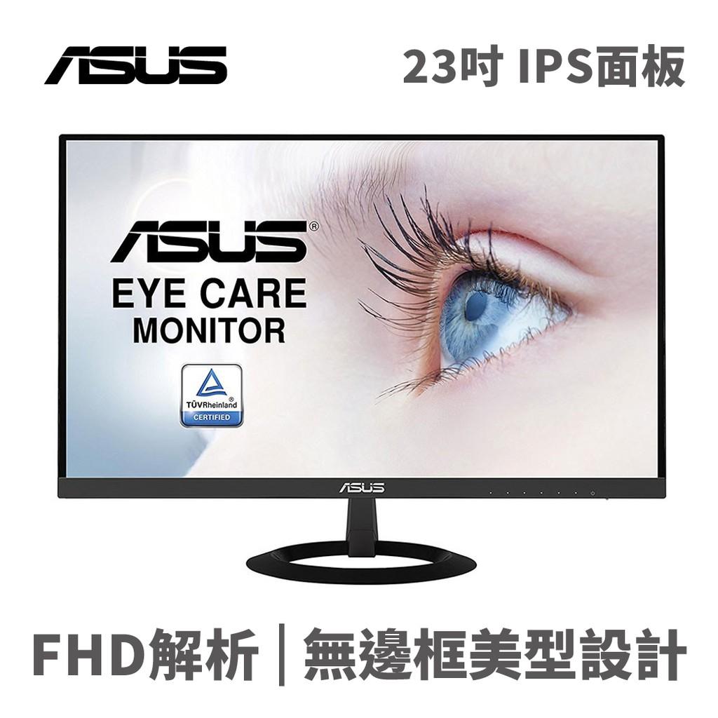 ASUS 華碩 VZ239HE 23吋 電腦螢幕 纖薄美型 VGA HDMI IPS面板