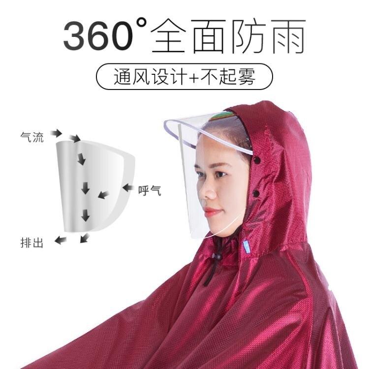 自行車雨衣電瓶單車學生雨披騎行專用男女全身單人時尚遮臉防暴雨