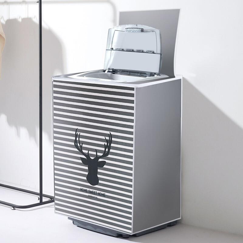 圖騰洗衣機防塵罩 peva防水 防塵罩 收納罩 防塵 翻蓋洗衣機罩 上開式 掀蓋 滾筒適用 直立式