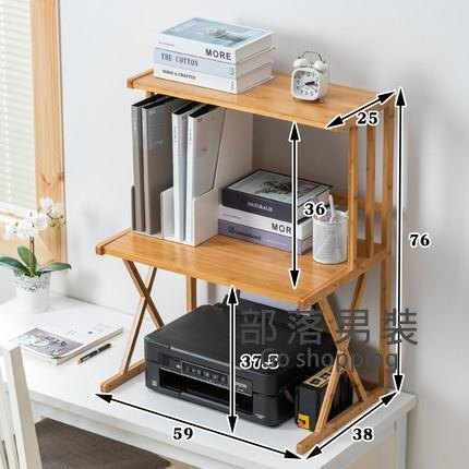 打印機架 實木放打印機置物架辦公室桌上收納的架子多功能桌子支架電腦桌面SUPER SALE樂天雙12購物節