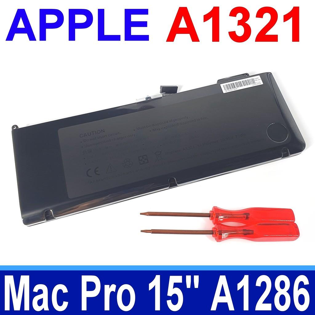 """APPLE 蘋果 A1321 原裝規格 電池 MacBook Pro 15"""" MB985 MB986 MC118"""