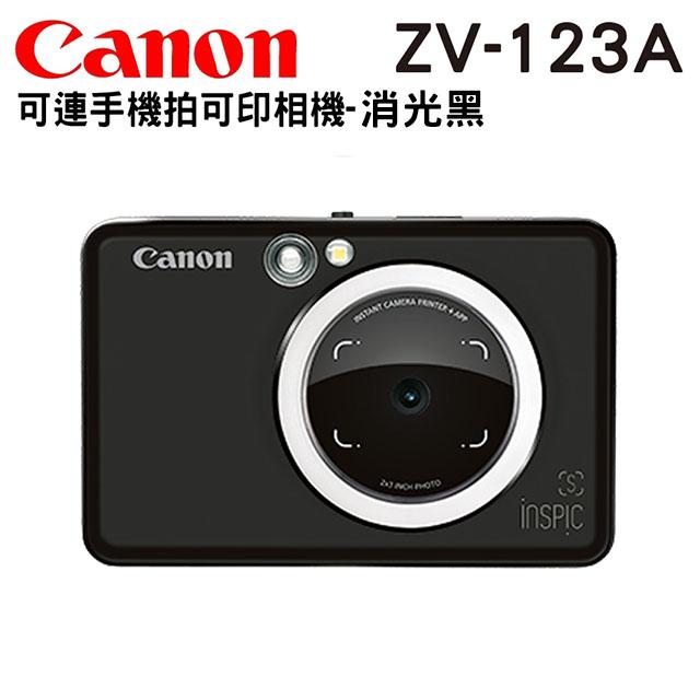 【福利品】Canon ZV-123A 可連手機拍可印相機-消光黑(ZV-123A-RG)+送2x3原廠相紙(20張)一包