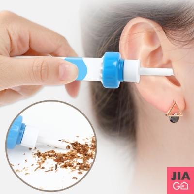 JIAGO 電動挖耳器耳垢清潔器