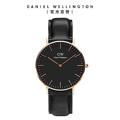 【Daniel Wellington】官方直營 Classic Sheffield 36mm爵士黑真皮皮革錶 DW手錶