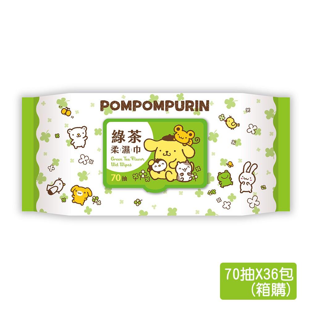 Sanrio 三麗鷗 布丁狗 綠茶有蓋柔濕巾/濕紙巾 (加蓋) 70 抽 X 36 包(箱購) 特選水針布質地超柔軟
