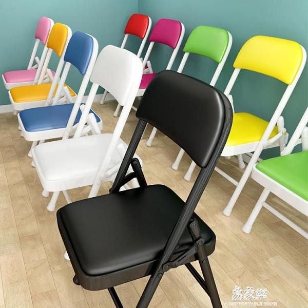 簡易凳子靠背椅家用簡約折疊椅子便攜辦公椅折疊椅宿舍椅子電腦椅 新年牛年大吉全館免運