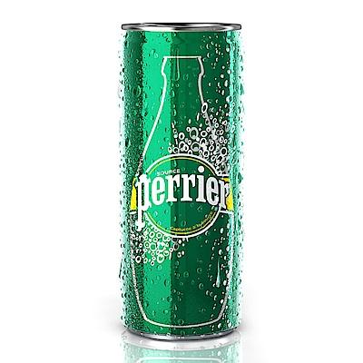 (活動)法國Perrier 氣泡天然礦泉水鋁罐(330mlx24入)