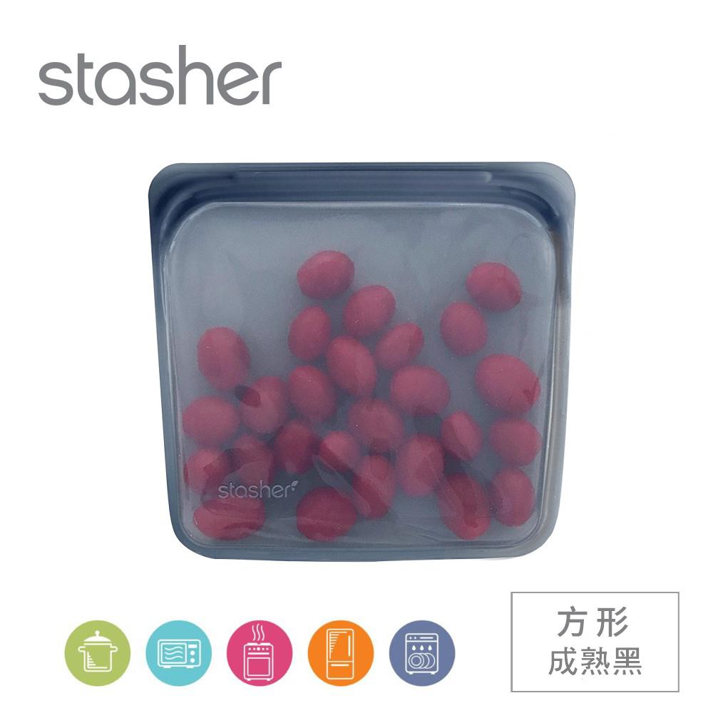 stasher方形白金矽膠密封袋-成熟黑