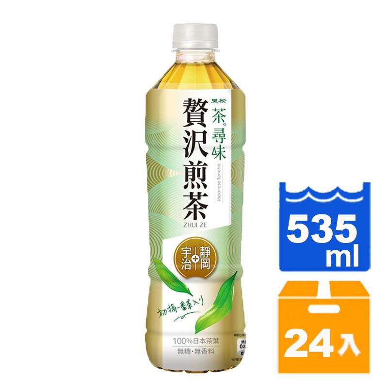 黑松茶尋味贅沢煎茶535ml(24入)/箱【康鄰超市】