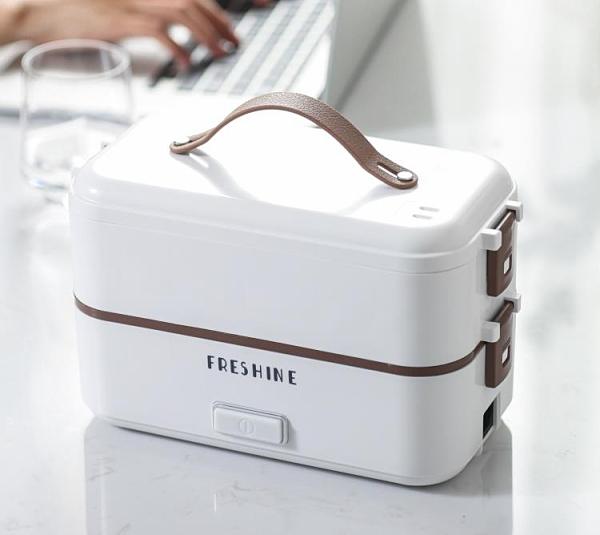 電熱飯盒可插電加熱保溫蒸煮熱飯上班族自熱便當盒便攜帶飯鍋 歐韓