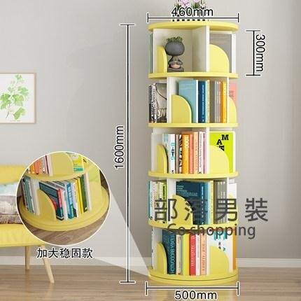 旋轉書架 落地360度簡約兒童兒童收納繪本置物架家用簡易學生書櫃
