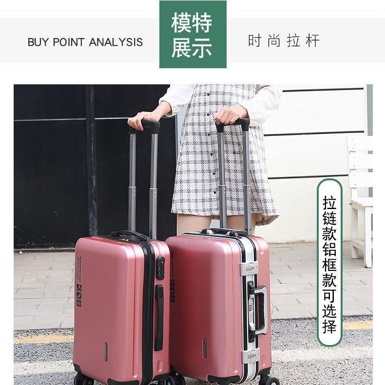 袋鼠正品韓版網紅大容量旅行箱男密碼鎖萬向輪拉桿行李箱女學生