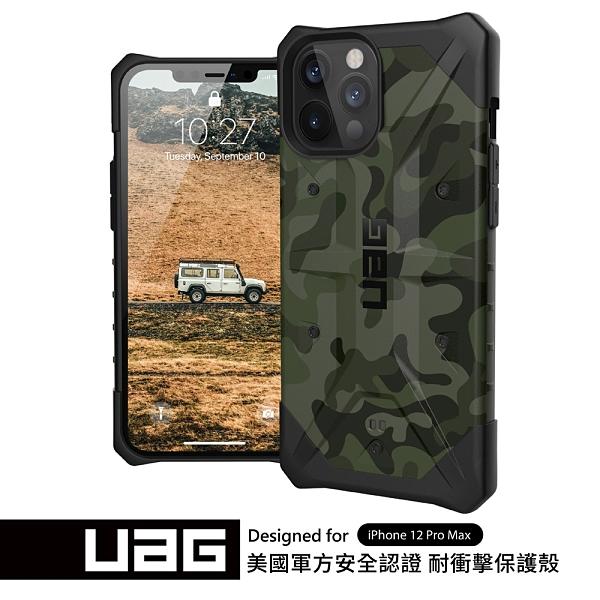 UAG iPhone 12 Pro Max 耐衝擊迷彩保護殼-綠