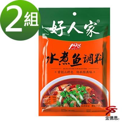 好人家魚料理專用調理包(198g/包)x2包