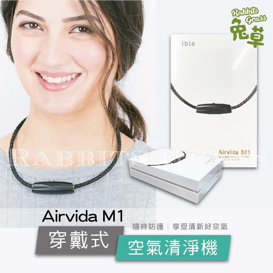 ible Airvida M1 鈦項圈負離子空清機 (編織50cm) 黑色