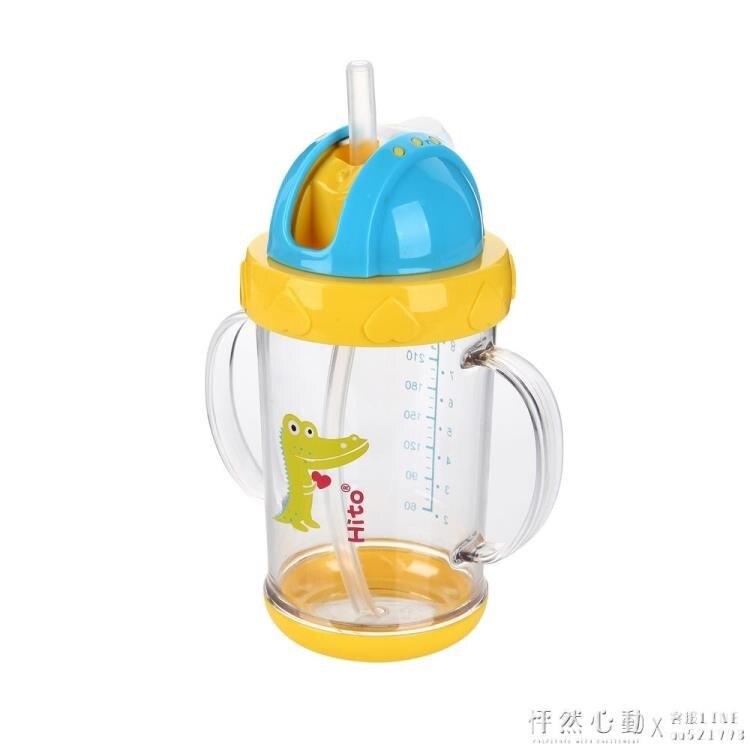 喜多吸管杯 幼兒園寶寶防漏吸管杯 兒童防摔學飲杯 嬰兒水杯 怦然心動