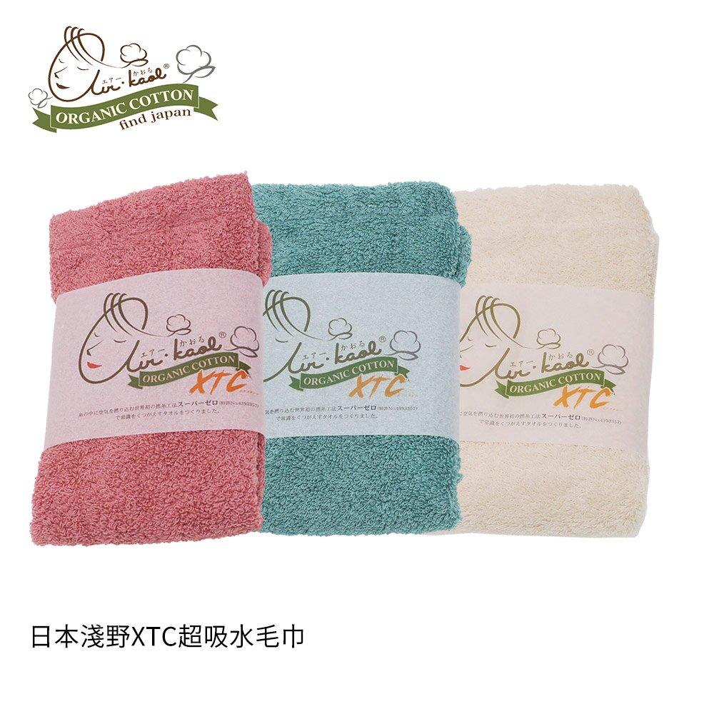 淺野吸水氣墊浴巾60X120-XTC款(二色)