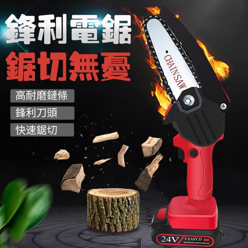 電鏈鋸 21TV大容量鋰電電鋸 锂電充電式複鋸 電動馬刀鋸伐木砍樹家用小型電動手鋸