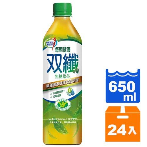 【免運】每朝健康 雙纖綠茶 650ml (24入)/箱