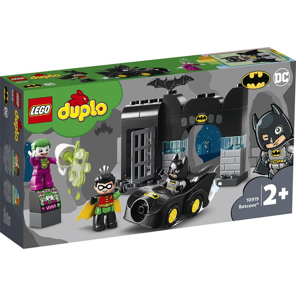 LEGO 樂高 10919 Batcave™