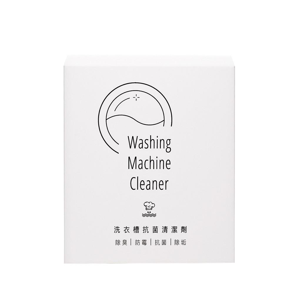 淨毒五郎 洗衣槽抗菌清潔劑(3包/盒)【蝦皮團購】