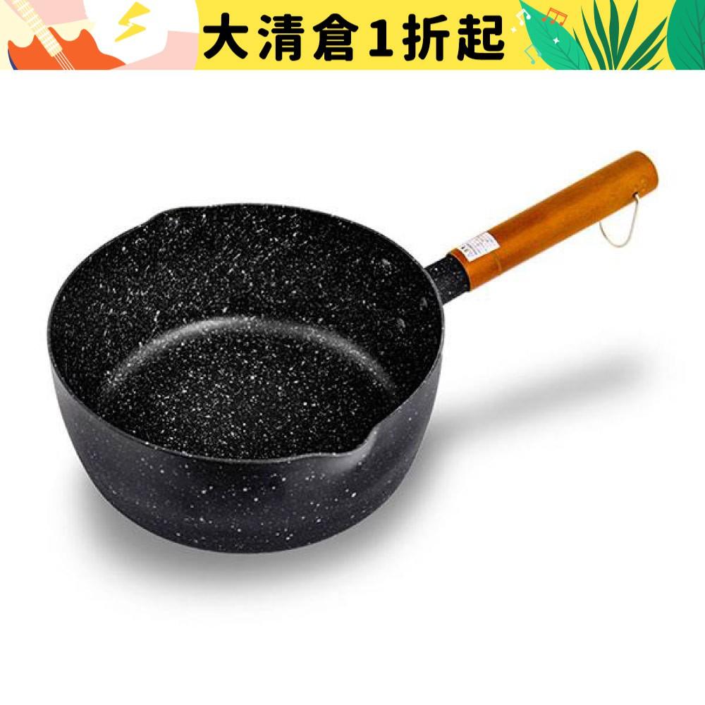 [絕版激殺]【LMG】麥飯石不沾雪平鍋 - 共2款《WUZ屋子》