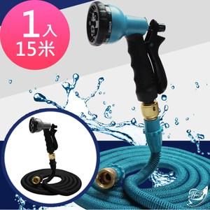 【Effect】第八代高壓一體式15米彈力伸縮水管+贈萬用接頭-藍