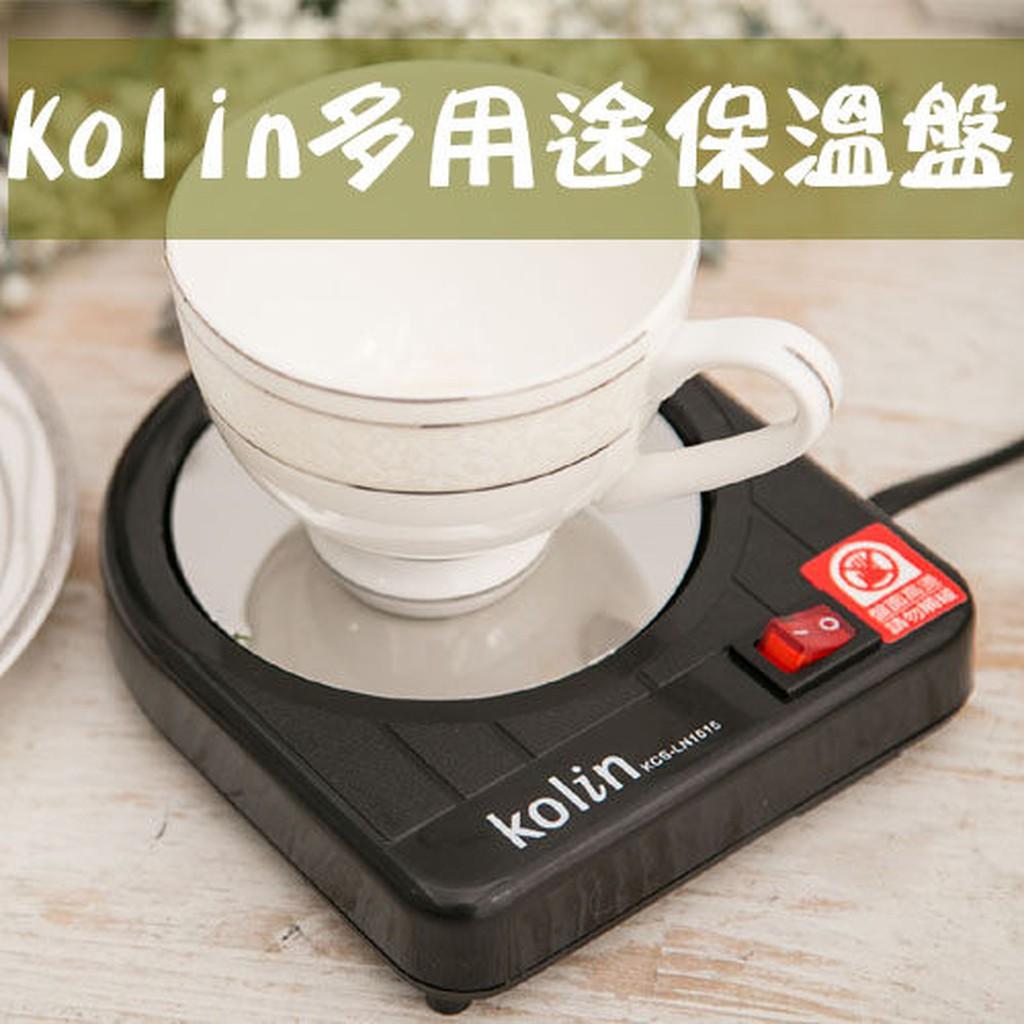 【歌林Kolin多用途保溫盤】保溫杯墊 保溫機 電熱盤 冬季必備 台灣製造