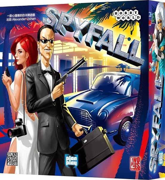 『高雄龐奇桌遊』 間諜危機 Spyfall 繁體中文版 正版桌上遊戲專賣店