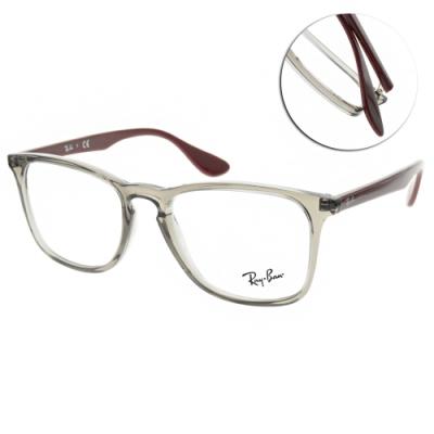 RAY BAN光學眼鏡 方框款 /透灰-酒紅 #RB7074 8083-52mm