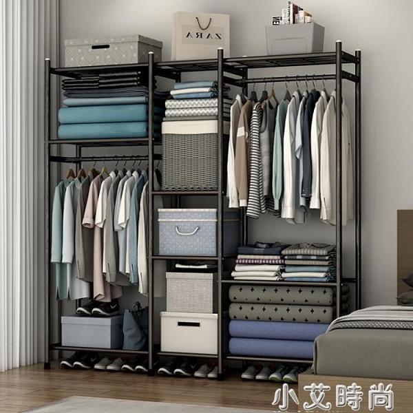 簡易衣帽架衣櫃式晾衣架落地摺疊家用臥室大容量室內收納掛衣架子 NMS小艾新品