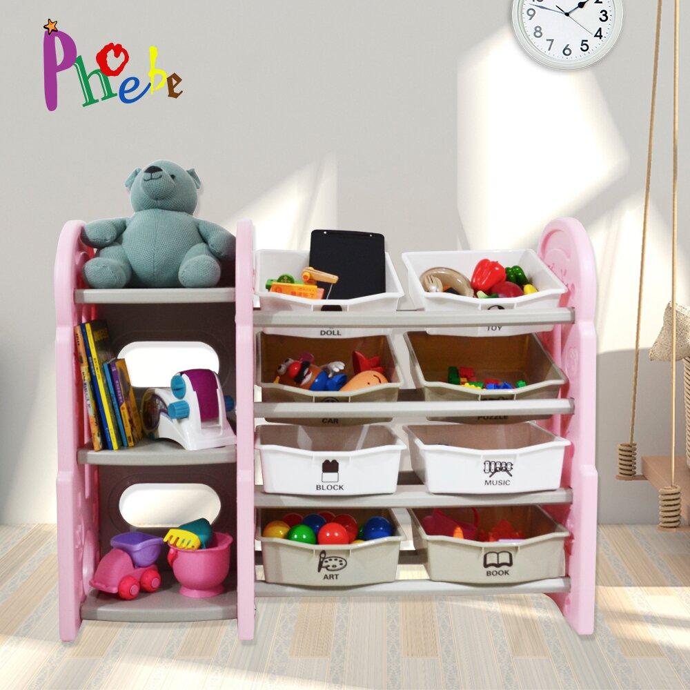 【Phoebe】公主粉紅兒童書架玩具收納櫃