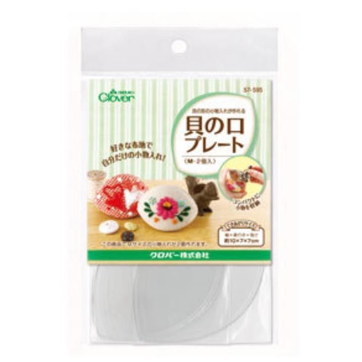 日本可樂牌 必備[ 貝殼包 製作模板 ] m號中包 零錢包模具 57-595