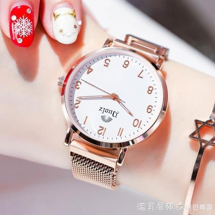 女士手錶女學生ins風韓版時尚簡約氣質休閒防水少女錶2020年新款 【古斯拉】