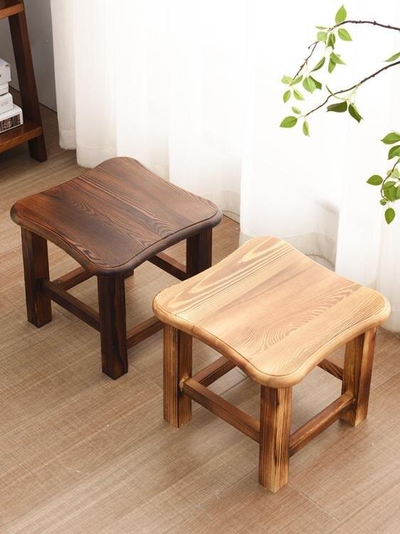 【快速出貨】小木凳 實木小凳子家用成人客廳創意木凳換鞋凳茶幾凳兒童小板凳客廳矮凳 交換禮物 七色堇 新年春節  送禮