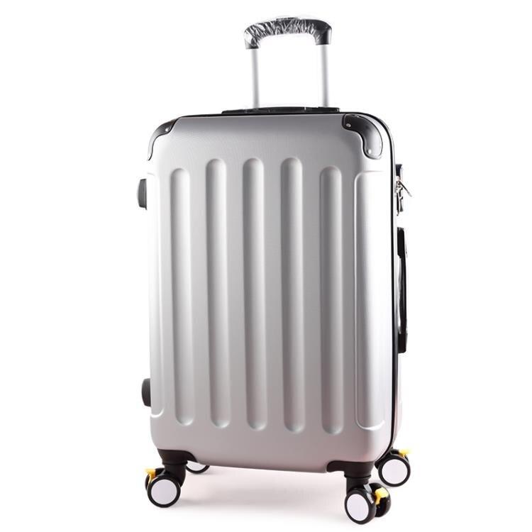 行李箱帶擴展行李箱男拉桿箱密碼箱旅行箱女大容量皮箱大學生箱剎車輪 LX