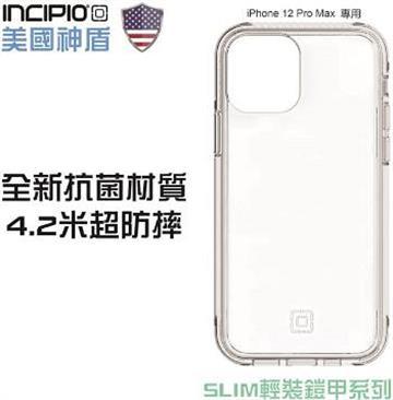 Incipio iPhone 12 Pro Max 美國神盾防摔殼 Slim系列輕裝鎧甲-透明(IPH-1888-CLR)