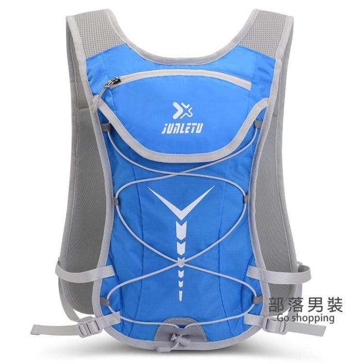 騎行背包 越野跑步水袋背包5L男女超輕馬拉鬆騎行登山戶外運動雙肩包