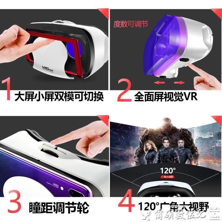 VR眼鏡 新款VR眼鏡性用品VR性用品虛擬影院手機專用3D頭盔電影VR體感娃娃 LX
