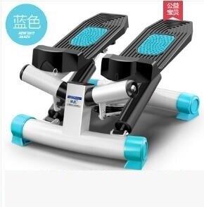踏步機家用靜音健身器材迷你多功能踩踏運動腳踏機LX