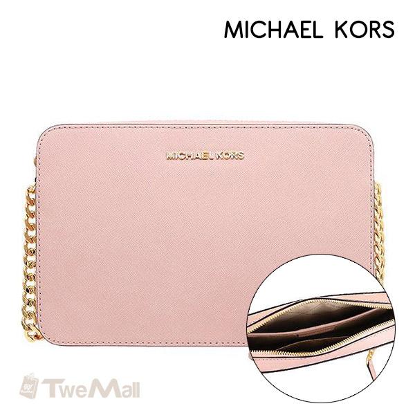 MICHAEL KORS MK防刮皮革鏈條方形斜背包(粉)