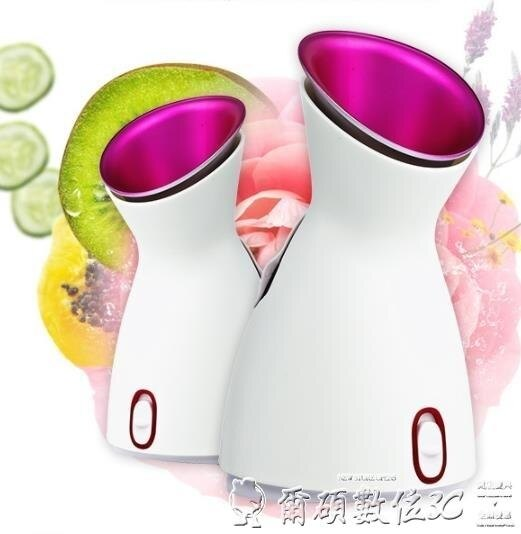 補水儀 蒸臉器面臉儀噴霧機加濕納米補水蒸臉儀打開毛孔熱噴家用