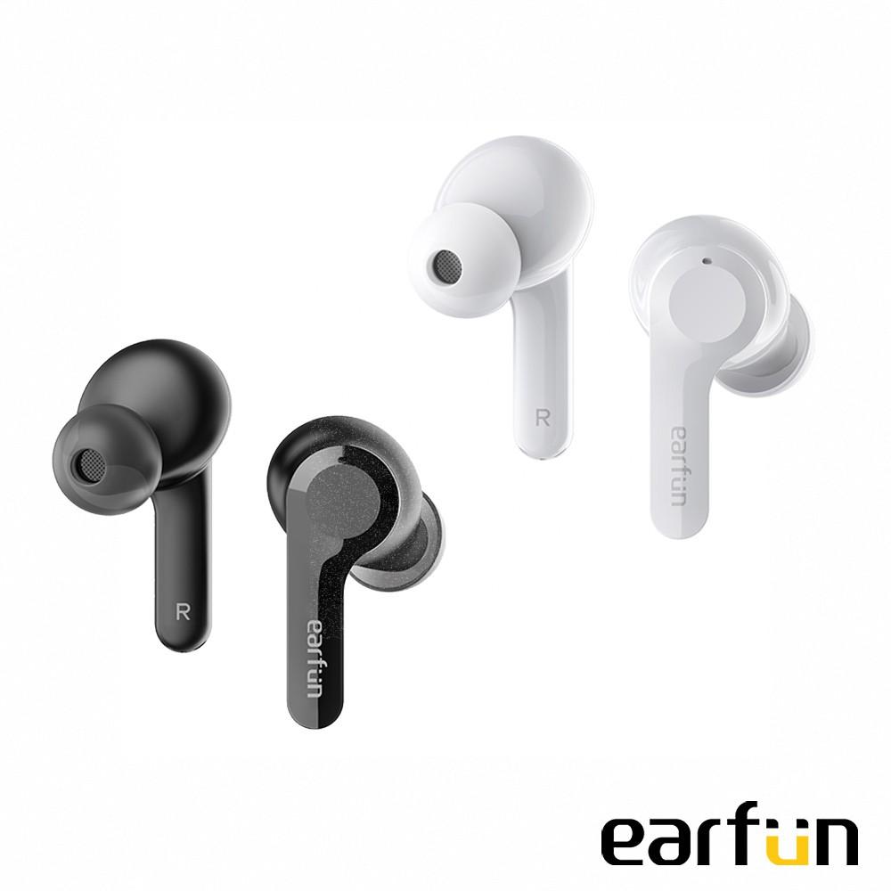 EarFun Air 真無線藍牙耳機 IPX7 防水 藍芽5.0 快速充電 Type-C 無線充電 公司貨