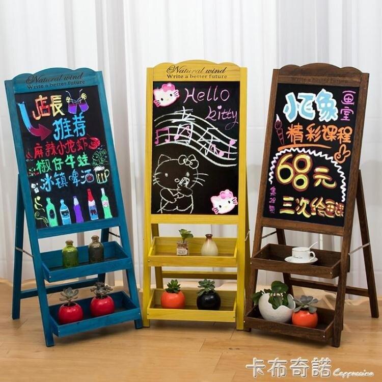 小黑板店鋪用廣告牌支架式商用服裝餐廳奶茶店立式黑板展示架復古