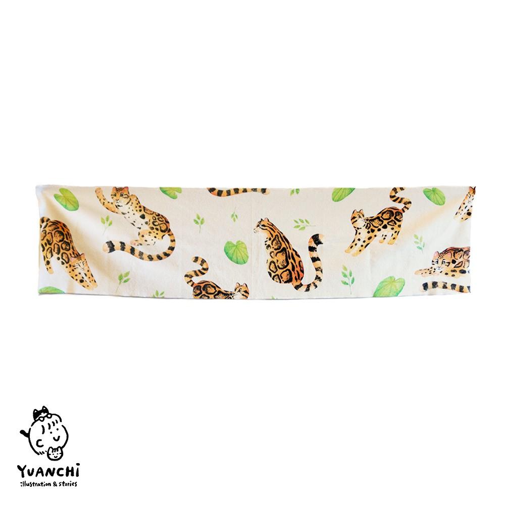 【YUANCHi】台灣雲豹 運動毛巾
