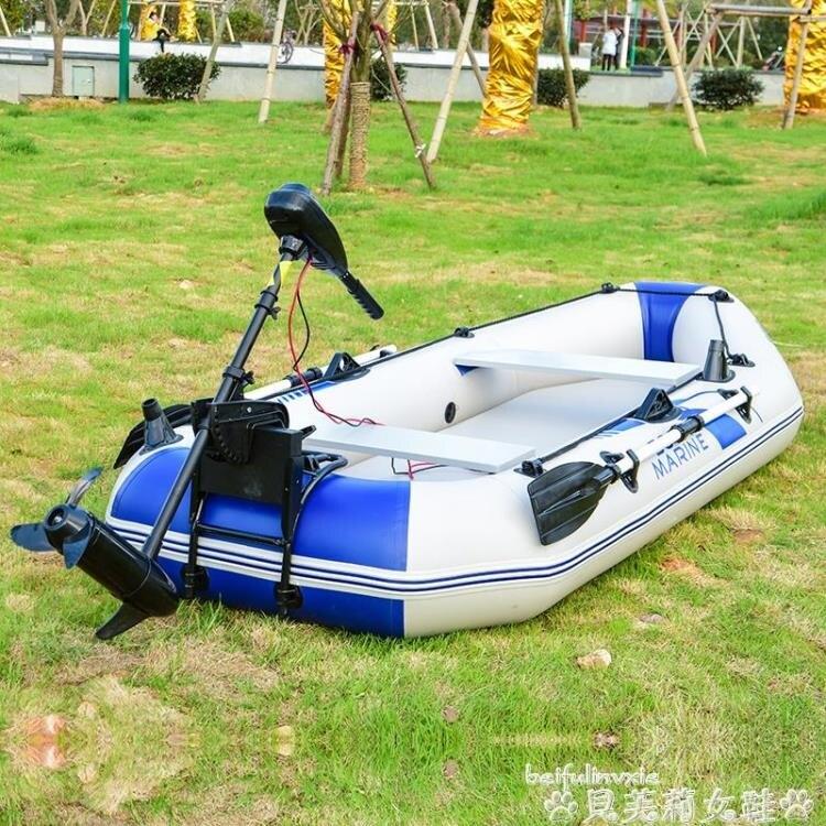 橡皮艇加厚氣墊船橡皮艇釣魚船皮劃艇充氣船硬底皮劃艇耐磨2人3人充氣LX