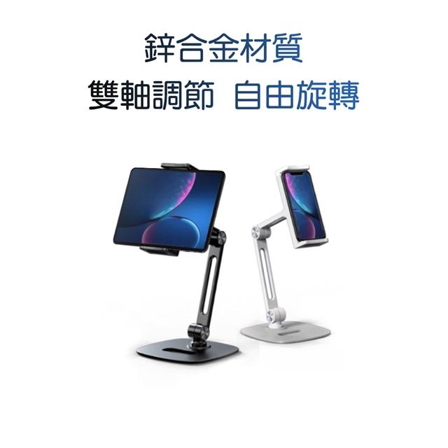 WiWU吉瑪仕|Giraffe長頸鹿手機平板兼容桌面支架 ZM302